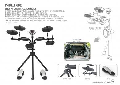 NUX DM-1 sähkörummut